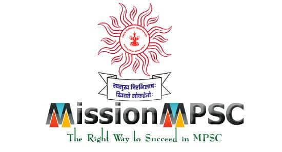 MPSC copy