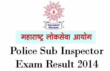 Police Sub Inspector Exam Result 2014