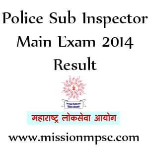 Police-Sub-Inspector-main-exam-result-2014