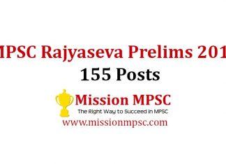 MPSC-Rajyaseva-Prelims-2017-min
