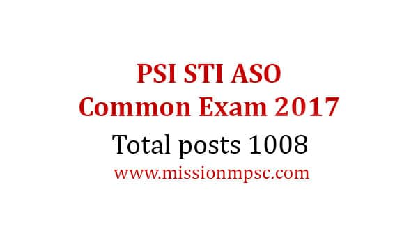 ASO-STI-PSI-Common-Exam-advt