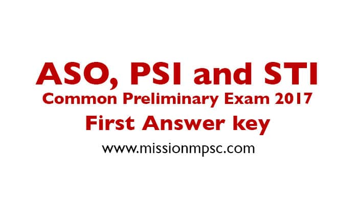 Assistant-Section-Officer,-Sales-Tax-Inspector,-Police-Sub-Inspector-Common-Preliminary-Examination-2017-First-Answer-key