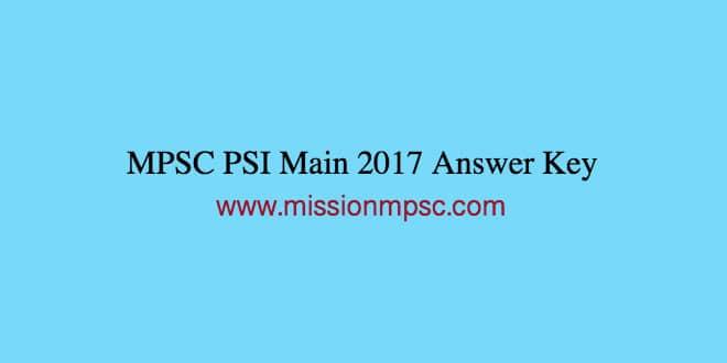 MPSC-PSI-Main-2017-Answer-Key