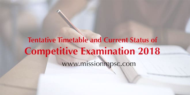 Tentative-Timetable-and-Current-Status-of-Competitive-Examination-2018