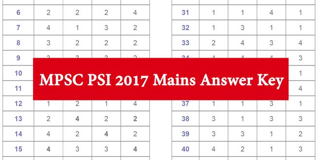PSI Mains 2017 Paper2 answerkey