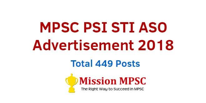 MPSC-PSI-STI-ASO-Advertisement-2018