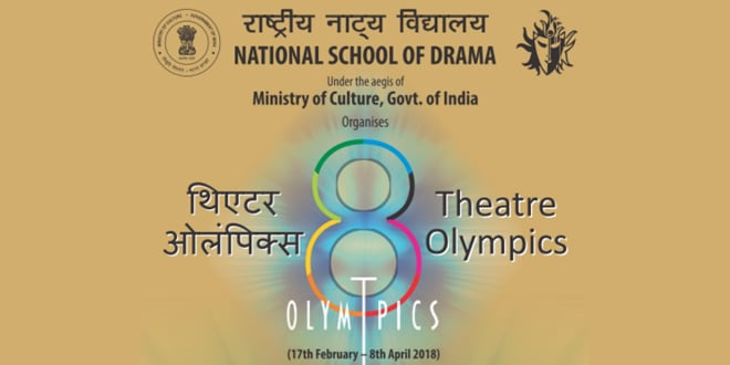 NSD-8th-Theatre-Olympics-delhi