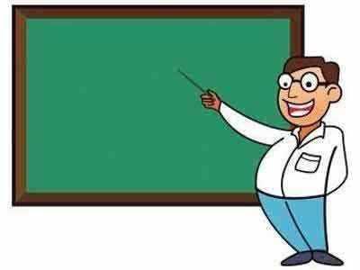 teachers recruitment mahar