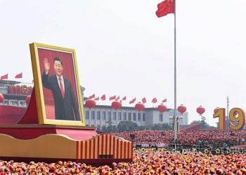 China-celebrates-70-years-of-communist-party-rule