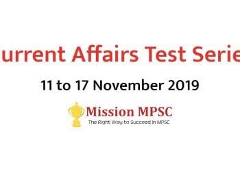 current-affairs-test-series-11-17-nov