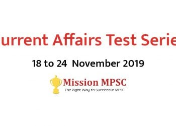 current-affairs-test-series-18-24-nov-19