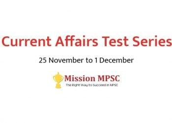 current-affairs-test-series-25nov-1-dec-19