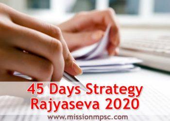 45 Days Strategy MPSC 2020