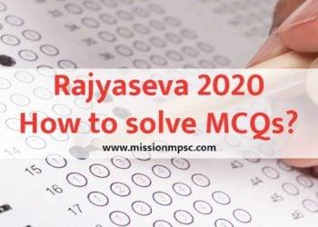 solve mpsc MCQs