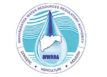 MWRRA Recruitment 2020