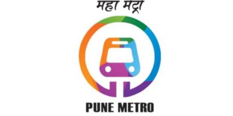 Maha Metro pune Recruitment 2020