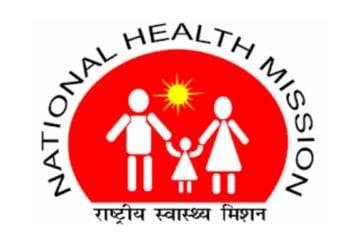 NHM Palghar Recruitment 2021