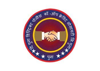 Pune Bharti 2020