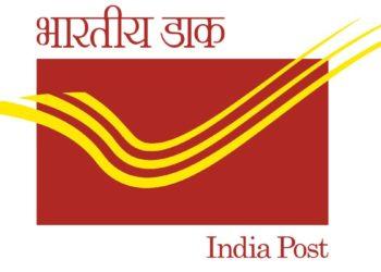 indian post Recquitment 2020