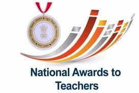 National Award For Three Teachers Of Jammu And Kashmir And Ladakh -  जम्मू-कश्मीर और लद्दाख के तीन शिक्षकों को राष्ट्रीय पुरस्कार - Amar Ujala  Hindi News Live
