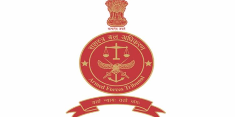 Armed Forces Tribunal Recruitment 2020
