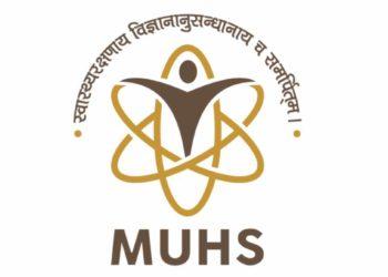 MUHS Recruitment 2020