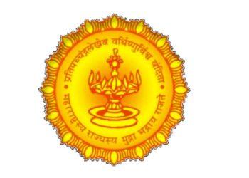 Maha Housing Department bharti