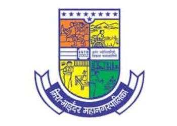 Mira Bhaindar Mahanagarpalika Recruitments 2020