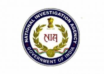 NIA Recruitments 2020