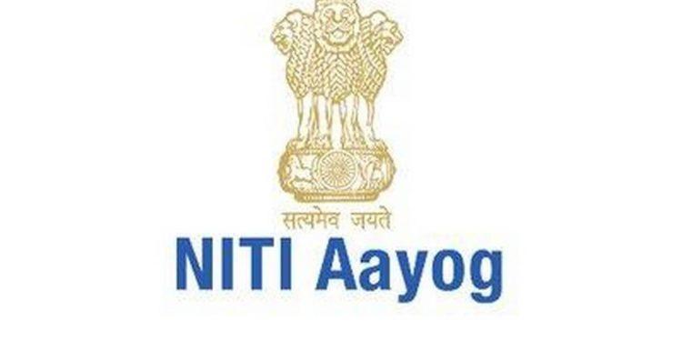 NITI Aayog Bharti 2020