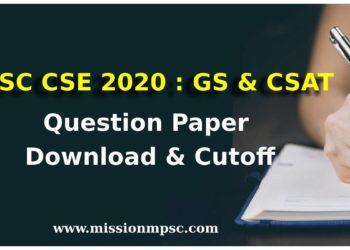 UPSC Prelims General studies Question paper 2020 Paper I 2