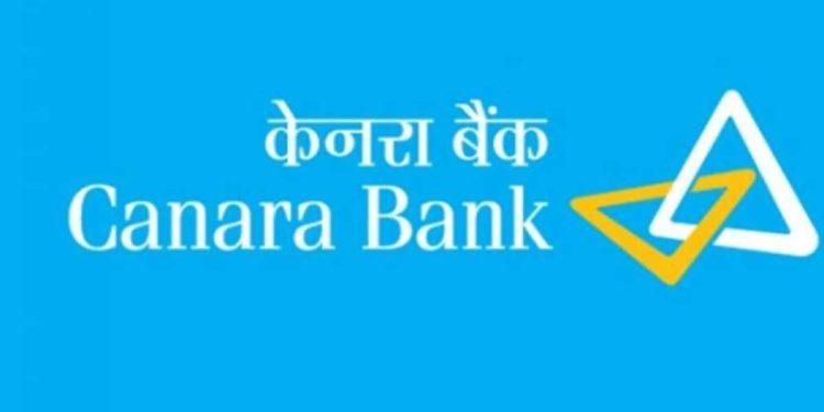 Canara Bank Bharti