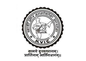 Kvic Mumbai Bharti 2020