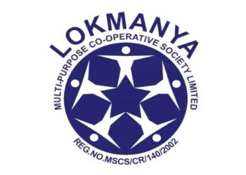 Lokmanya Multipurpose Mumbai Recruitments 2020