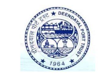 Deendayal Port Trust Recruitment 2020