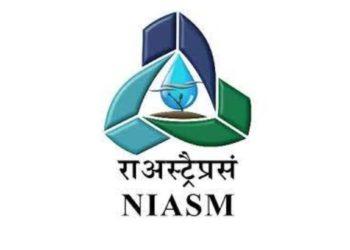 Niasm Pune Recruitment 2021