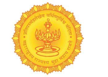 Assam Bhawan Mumbai Recruitments 2021