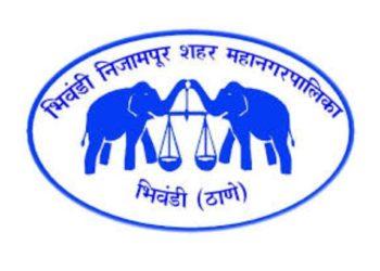 Bhiwandi Nizampur Mahanagarpalika