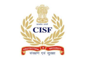 Cisf Recruitments 2021