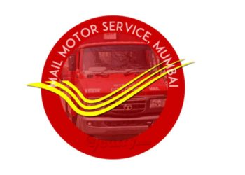 Mail Motor Service