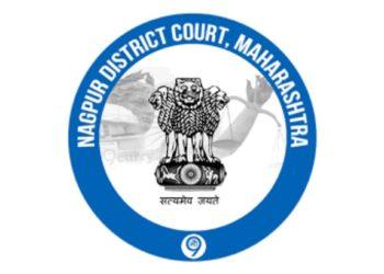 Nagpur District Court Recruitments 2021