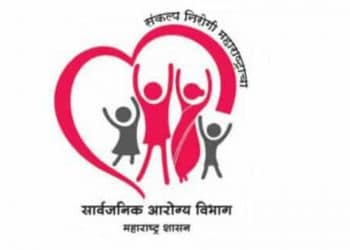 Maharashtra Health Recruitment