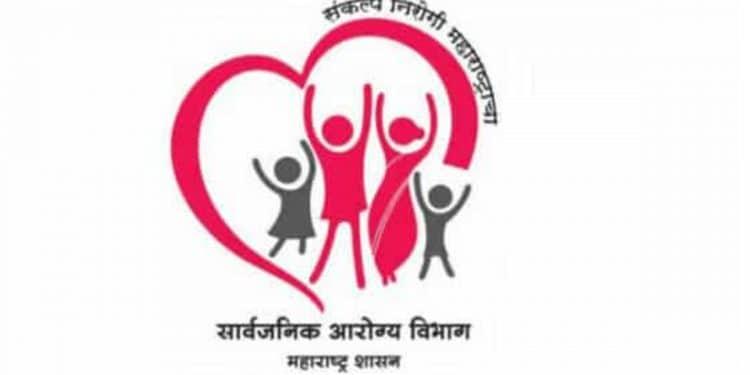 Maharashtra Health Recruitment