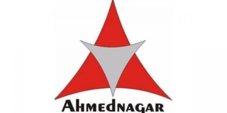 Cb Ahmednagar Recruitment 2021