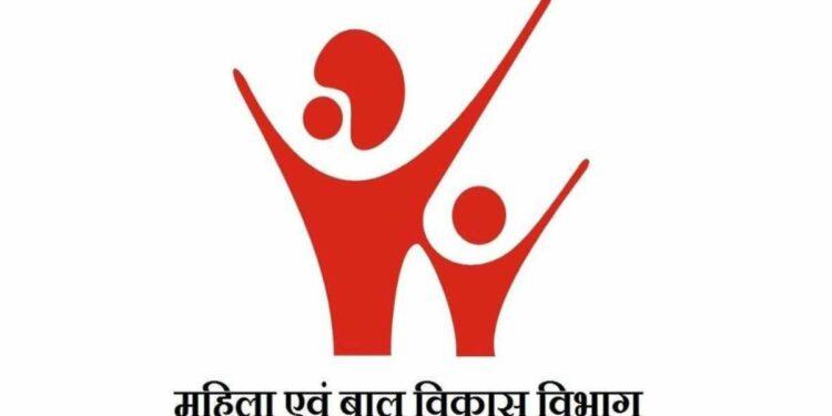 Mahila Bal Vikas Recruitment 2021