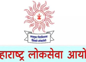 MPSC State Service Prelims Admit Card 2021