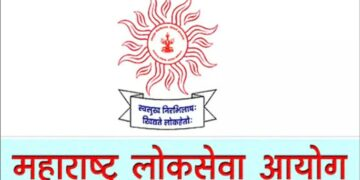 MPSC State Service Prelims Admit Card 2021