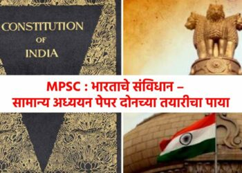 constitution of india general study paper ii