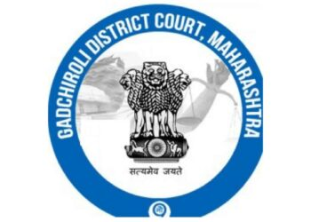 district court gadchiroli recruitment 2021
