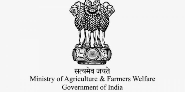Ministry Of Agriculture Recruitment 2021